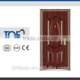 Ghana wrought iron single entry doors