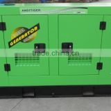 10kW 10Kva Diesel Generator Silent Electrical Diesel Power Generator With CE
