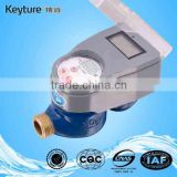 Radio Frequency Prepaid Water Meter