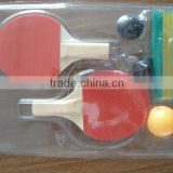 Pingpong racket sets for children