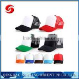2016 hot products promotion trucker caps,promotion baseball cap with your logo