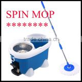 Fashion design plastic mop holder (MP-13)