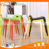 Hot Selling Colorful Plastic High Bar Chair