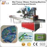 Wet tissue Packaging Machine, Wet wipes flow packing machine, wet napkin wrapping and sealing machine