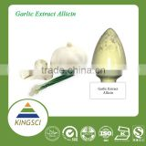 cGMP Manufacturer Supply Feed Grade High Quality Pure Natural Aged Lipid Garlic Extract , Lipid Garlic Extract Powder KS-331