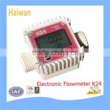 Adblue Electronic digital flow meter for urea