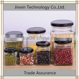 50ml 100ml 200ml 380ml 500ml glass jam jar with plastic Aluminium cap