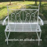 Rustic antique outdoor metal park bench leg