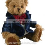 8 inch stuffed sitting teddy bear soft plush kids toy UmayT023