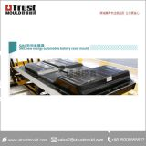 SMC battery cover mould