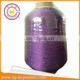Thick thread metallic yarn for embroidery