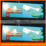 advertising vinyl light reflective banner