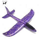Hot Sale Durable Middle Size Stunt Flying Outdoor EPP Foam Airplane With Lightweight For Children