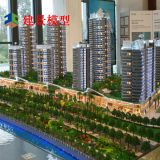 City Programming Architectural Model Making Architectural Model Making architectural model maker