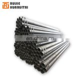 AISI 1045 / C45 / CK45 / S45C cold drawn/hot rolled seamless steel pipes