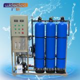 Manufacturers direct marketing meatball processing plant ro reverse osmosis water treatment equipment