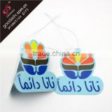 Factory Direct Sale hanging car air freshener card                                                                         Quality Choice