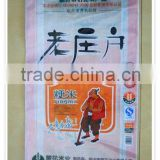 Wenzhou plastic bag manufacturer,opp printing rice bags,packaging rice bags,polypropylene raffia made in China
