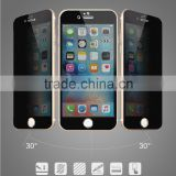 Best Quality 9 Hardness Durable Tempered Glass Screen Protector 3D Privacy Screen Protector