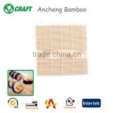 24*20.3CM China supplier selling Bamboo Sushi Rolling Mat Manufacturer