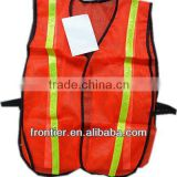 security velcro vest with side elastic