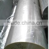 Bopp metalized film /PET laminated film roll                                                                         Quality Choice