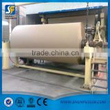 2100mm Kraft Paper Making Machine With Good Quality
