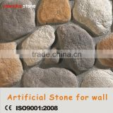 2014 hot sale faux building stone,stacked thin building stone