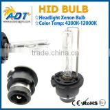High intensity D1S/D2S/D3S/D4S HID xenon bulb car accessories