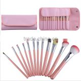 12pcs Makeup Brushes Soft Powder Eye Cosmetic Set Leather Bag