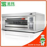 Shentop KST-12A bakery equipment for sale bakery oven prices with 15pcs stronger heating tube bread bakery oven bakery equipment