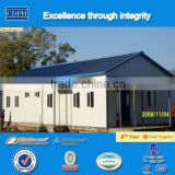 China alibaba cheap home prefabricated for sale, China supplier cheap prefab homes, Made in China casas prefabricadas