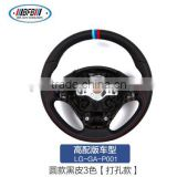 Auto Steering Wheel Wrap with Leather Fit For BMW 1/2/3/4 Series F20 F30 F35 Deluxe Model