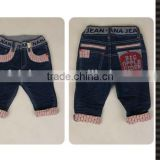 New design wholesale kids jeans with pants bead