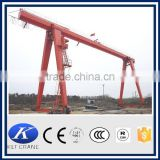 rail mounted mobile 10 ton single girder gantry crane                                                                         Quality Choice