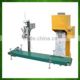 advanced design and enviromental protection cereal packaging machinery