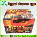 new funny kids toys the biggest size dinosaur egg grow in water colour box