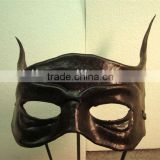 Fashion Black Leather Mask with Elastic Adult Party Toy