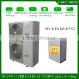 EVI tech.-25C winter floor heating 100~350sq meter room 12kw/19kw/35kw auto-defrost split heat pump air to water heat exchanger