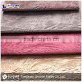 2015 polyester plain linen upholstery burnout sofa fabric wholesale