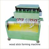China high quality low price wood incense stick make machine popular in Asia ISO factory offer