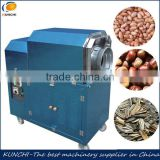 Good quality longlife nut roasting machine/ nut roaster for peanuts/ walnut/ sesame/ almand/ chestnut etc.with best price