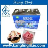 LR-A22 Stainless Steel Double Pans Commercial Fry Ice Cream Machine With Best price