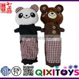 Hot selling lovely bear shaped pencil case for children