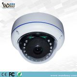 Wdm CCTV Dome Security 4.0MP Ahd Camera for home security
