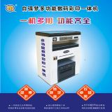 Non-adhesive printing press