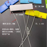 UHF long distance reading seal cable tie rfid tag