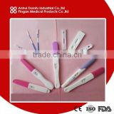 HCG Pregnancy medical diagnostic test kits CE&ISO                                                                         Quality Choice