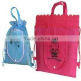 non woven draw cord schoolbag for nursery school(WZ5037)