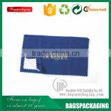 Digital printed jewelry cleaning microfibre cloth